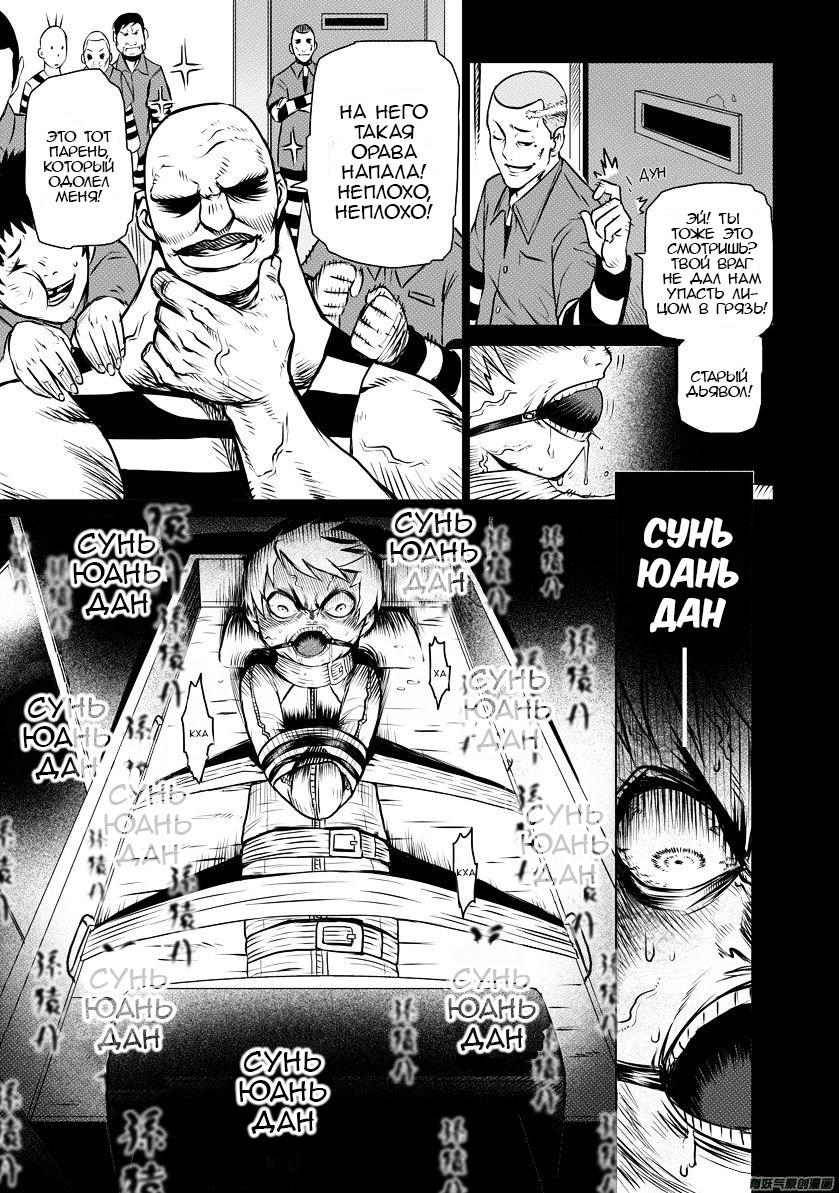https://r2.ninemanga.com/comics/pic3/63/34687/1317092/1550940508755.jpg Page 4