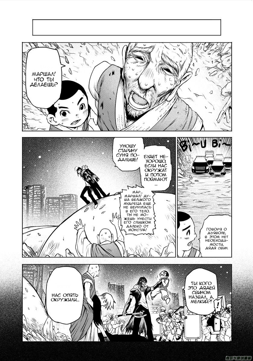 https://r2.ninemanga.com/comics/pic3/63/34687/1317092/1550940509431.jpg Page 5