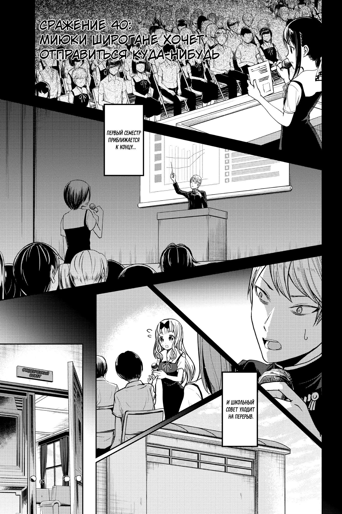 https://r2.ninemanga.com/comics/pic4/1/35137/1357486/1559914866117.jpg Page 1