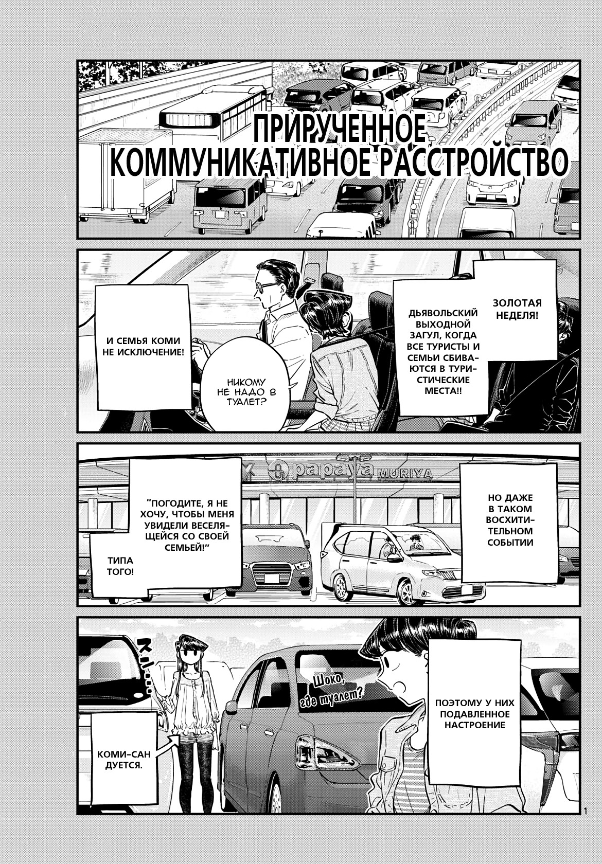 https://r2.ninemanga.com/comics/pic4/12/27788/1334180/1556050579948.jpg Page 1