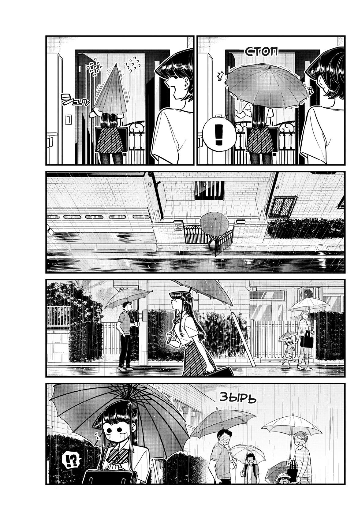 https://r2.ninemanga.com/comics/pic4/12/27788/1350395/1559237533220.jpg Page 3