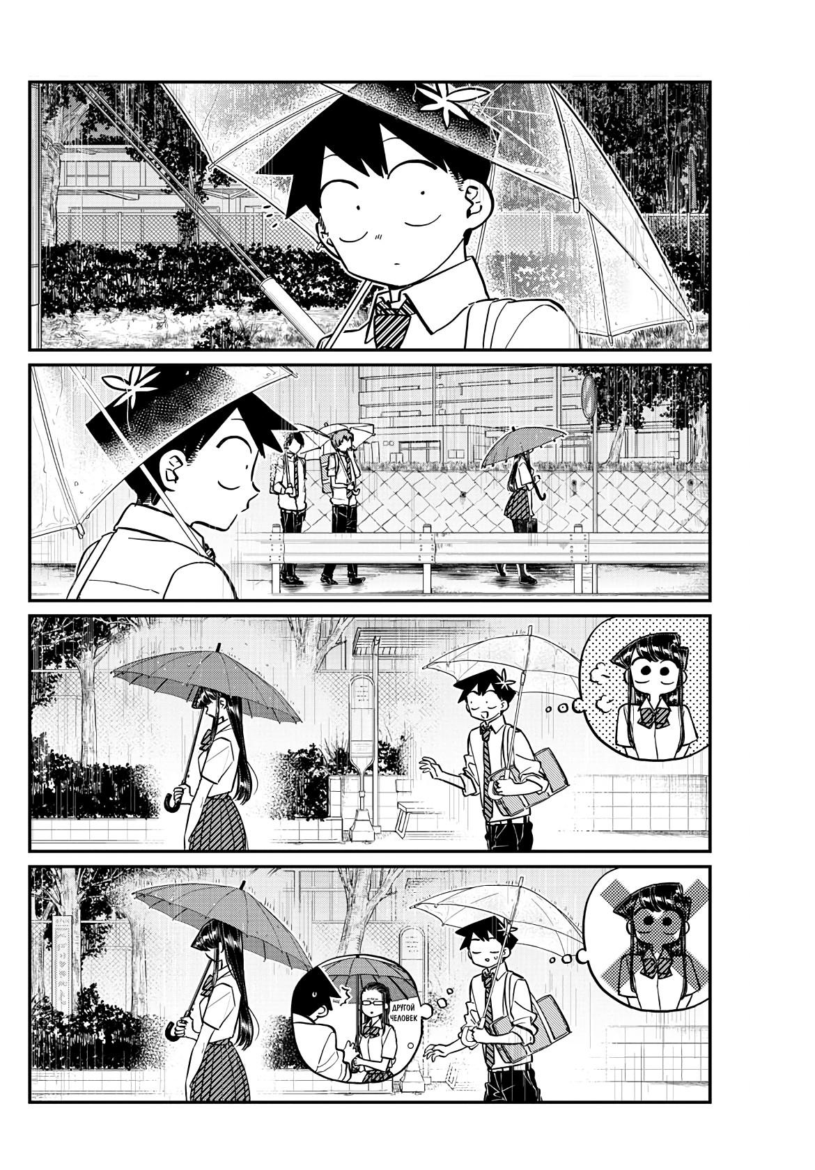 https://r2.ninemanga.com/comics/pic4/12/27788/1350395/1559237536110.jpg Page 4