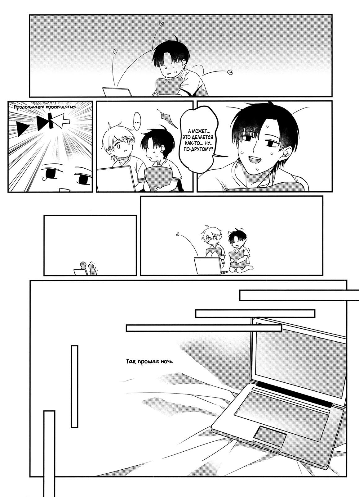 https://r2.ninemanga.com/comics/pic4/15/37839/1338050/155738153499.jpg Page 16