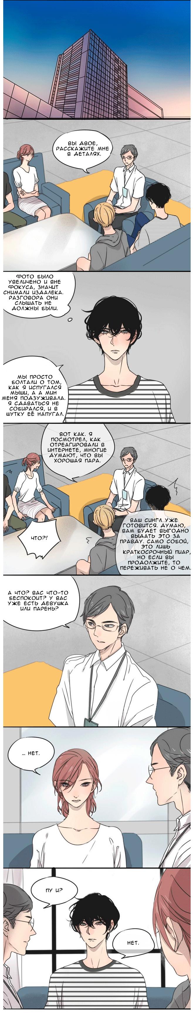 https://r2.ninemanga.com/comics/pic4/20/30804/1339171/1557529231666.png Page 3