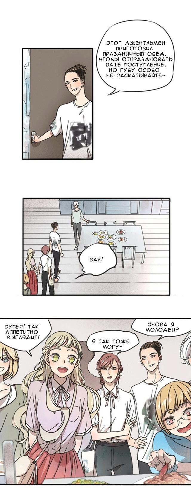 https://r2.ninemanga.com/comics/pic4/20/30804/1339173/1557529247762.png Page 3