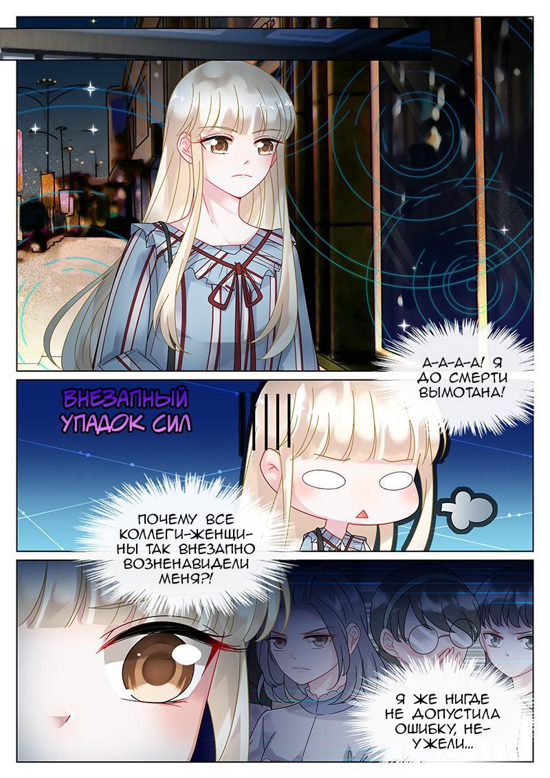 https://r2.ninemanga.com/comics/pic4/22/34710/1335119/1556455262700.jpg Page 5