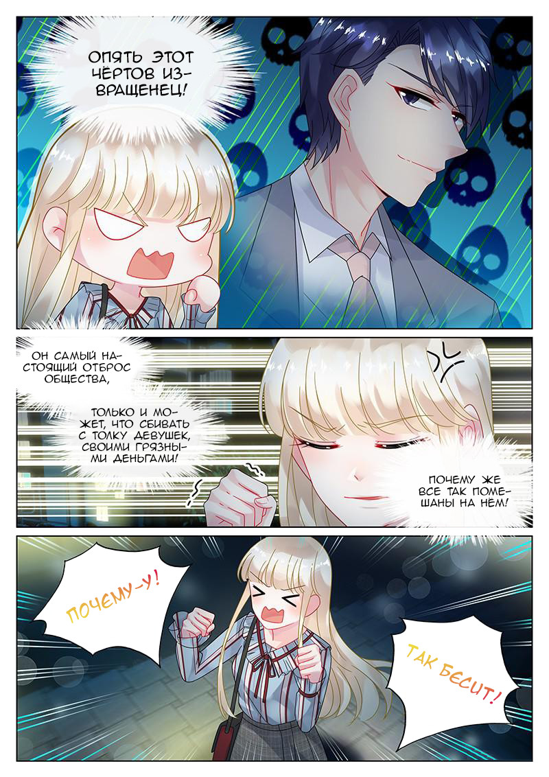 https://r2.ninemanga.com/comics/pic4/22/34710/1335119/1556455263596.jpg Page 6
