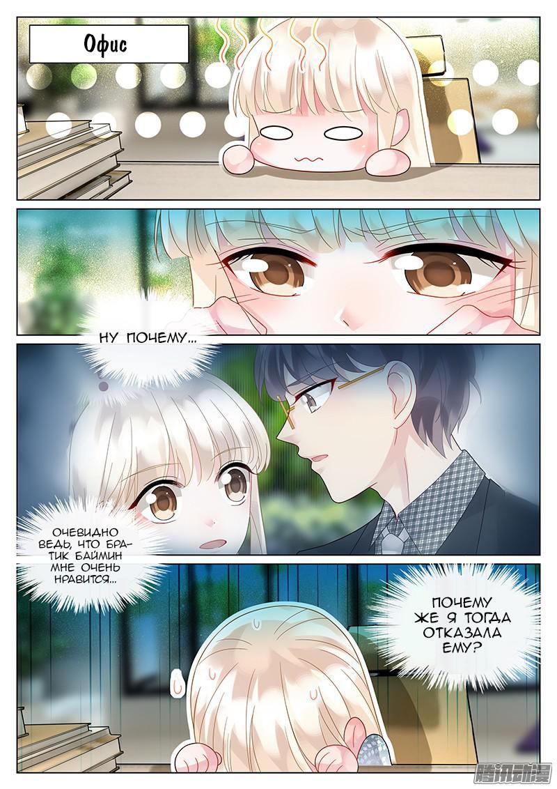 https://r2.ninemanga.com/comics/pic4/22/34710/1335457/1556606444682.jpg Page 2
