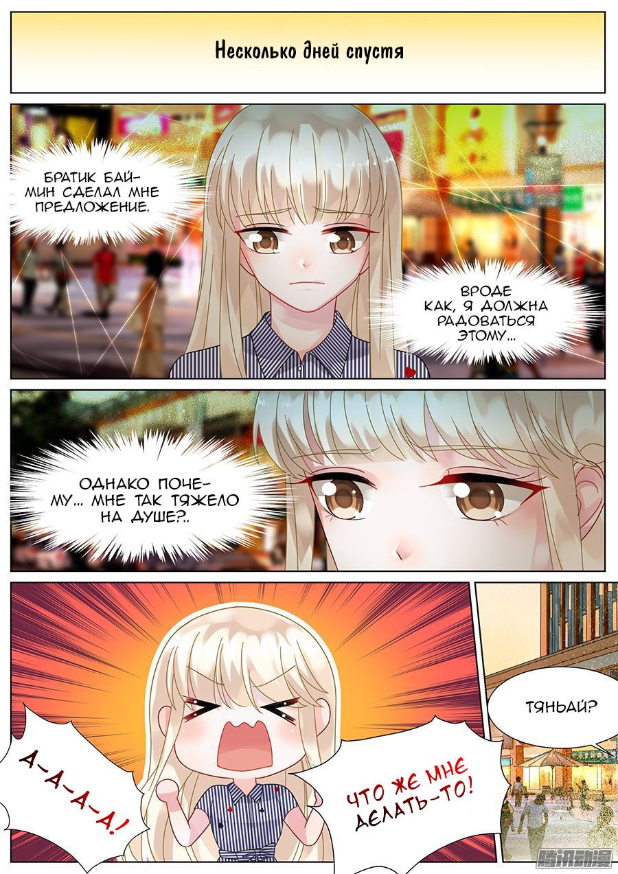 https://r2.ninemanga.com/comics/pic4/22/34710/1335890/1556805401341.jpg Page 3