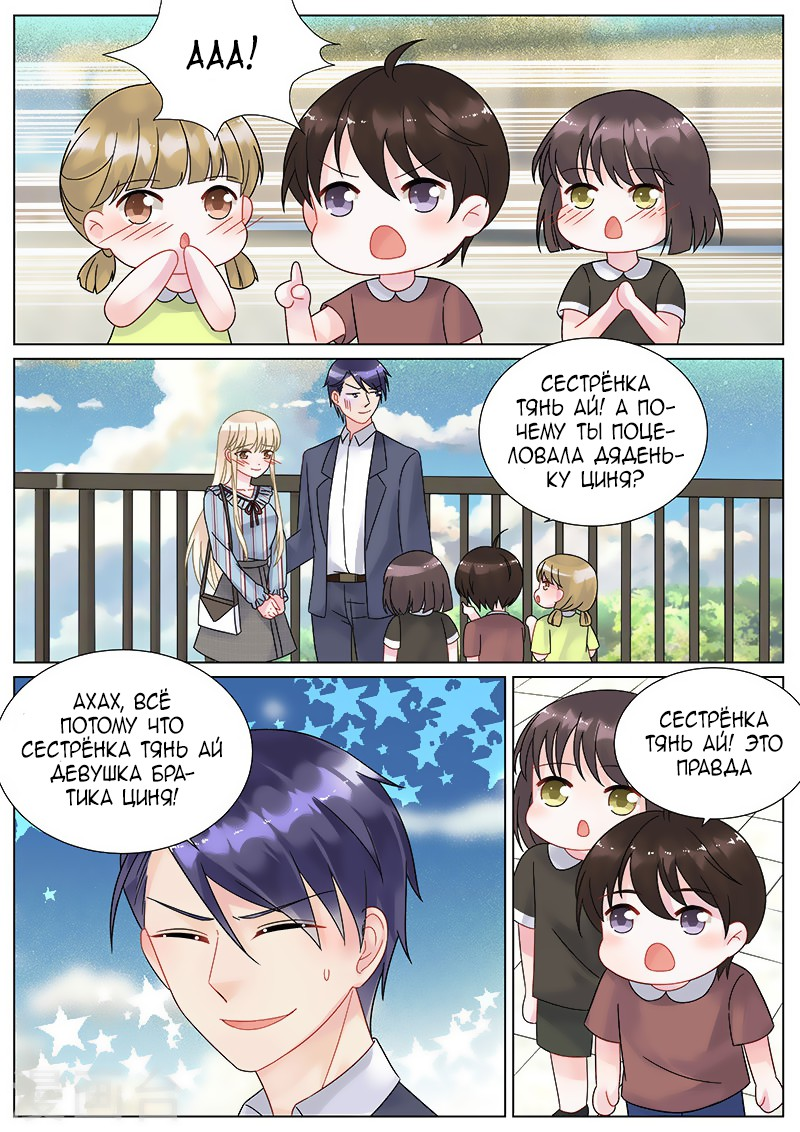 https://r2.ninemanga.com/comics/pic4/22/34710/1349566/1559062093858.jpg Page 6