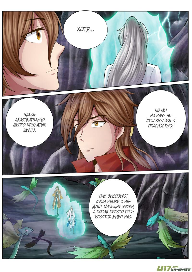 https://r2.ninemanga.com/comics/pic4/24/34328/1357247/1559904972274.jpg Page 2