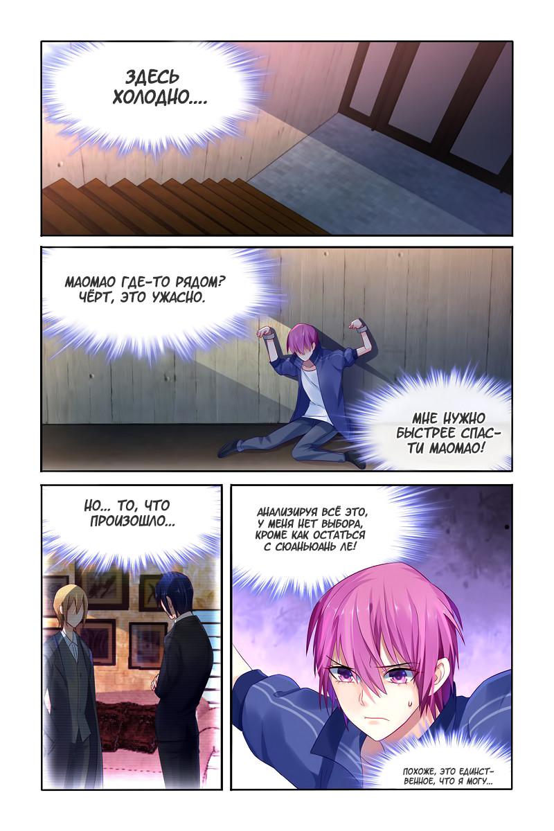 https://r2.ninemanga.com/comics/pic4/29/34333/1365462/1560208648129.jpg Page 5