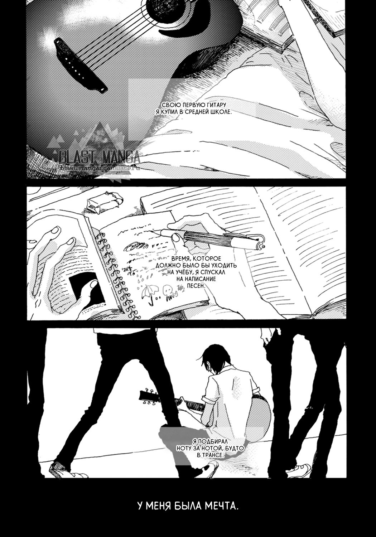 https://r2.ninemanga.com/comics/pic4/3/37827/1337468/1557263801704.png Page 5