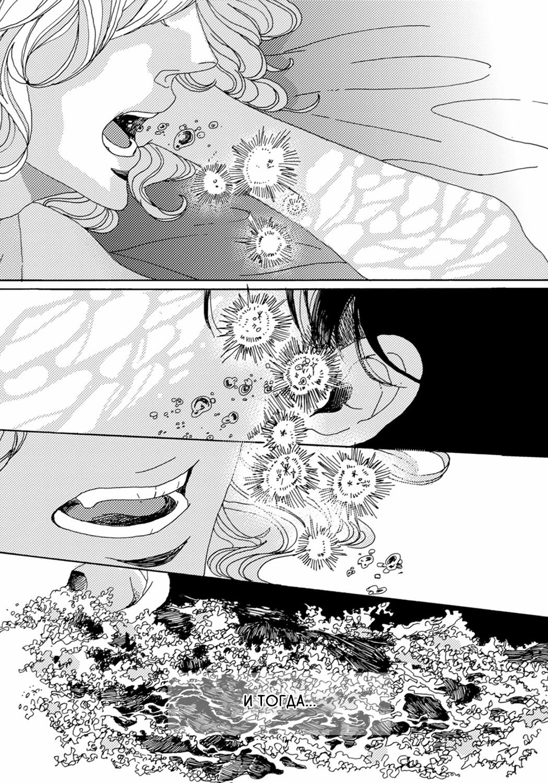 https://r2.ninemanga.com/comics/pic4/3/37827/1337468/1557263833991.jpg Page 39