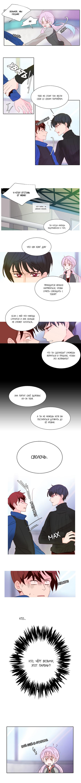 https://r2.ninemanga.com/comics/pic4/32/36128/1348491/1558880873432.png Page 2