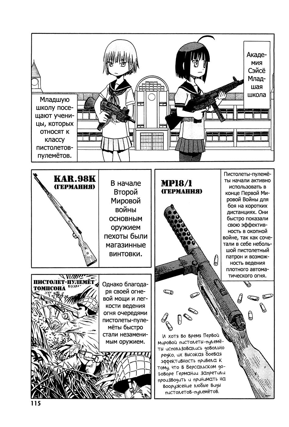 https://r2.ninemanga.com/comics/pic4/34/38242/1365515/1560210182518.png Page 5