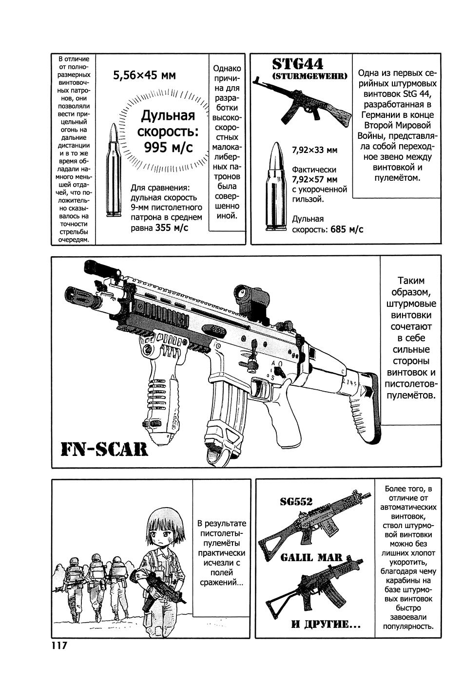 https://r2.ninemanga.com/comics/pic4/34/38242/1365515/1560210184358.png Page 7