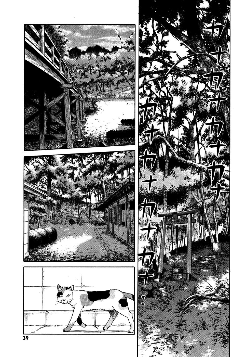 https://r2.ninemanga.com/comics/pic4/34/38242/1365531/156021062142.jpg Page 3
