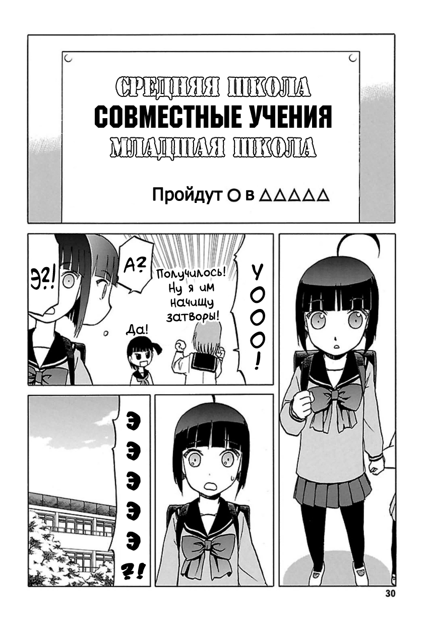 https://r2.ninemanga.com/comics/pic4/34/38242/1365538/1560210778639.png Page 10