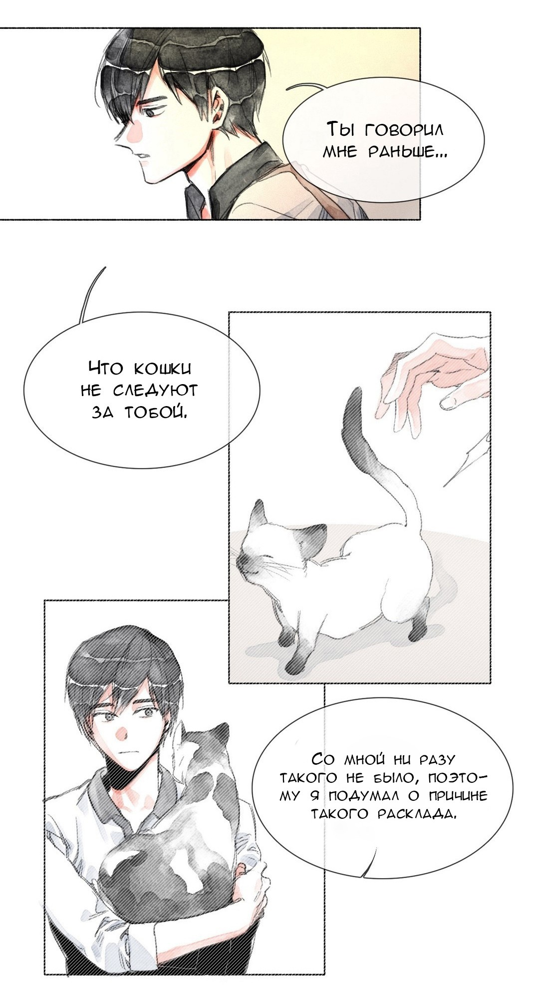 https://r2.ninemanga.com/comics/pic4/36/37860/1339494/1557622953699.jpg Page 4