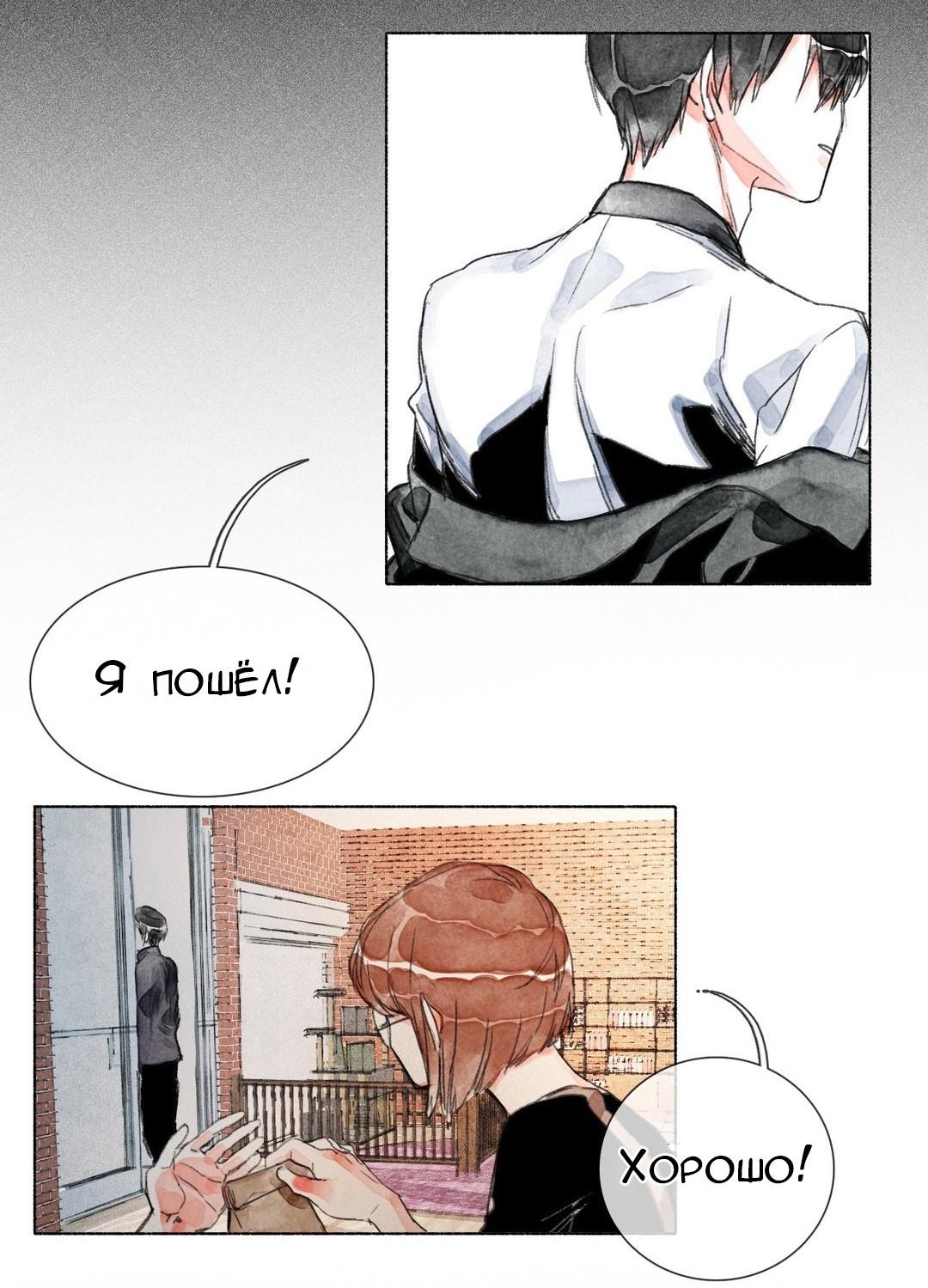 https://r2.ninemanga.com/comics/pic4/36/37860/1339494/1557622960439.jpg Page 11