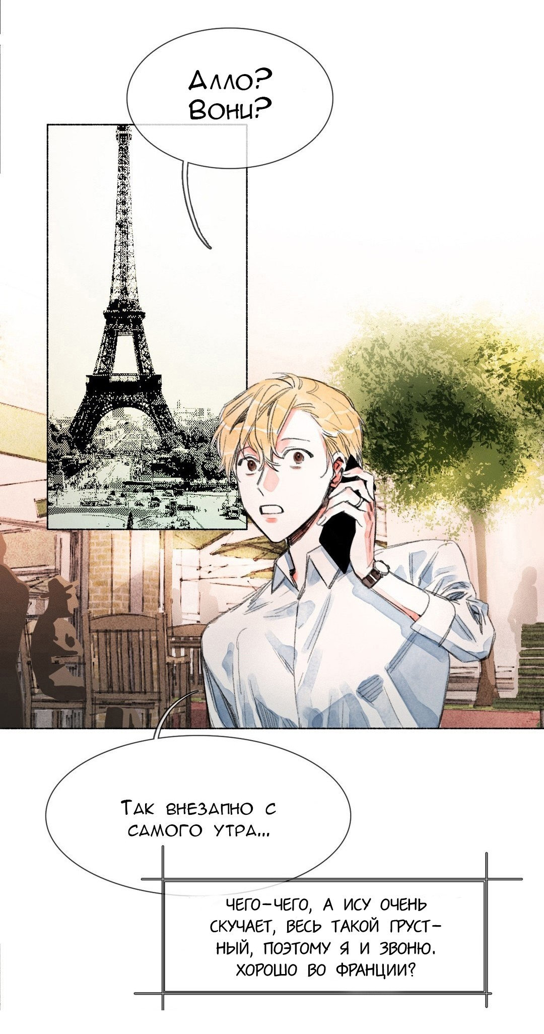 https://r2.ninemanga.com/comics/pic4/36/37860/1339494/155762298115.jpg Page 33