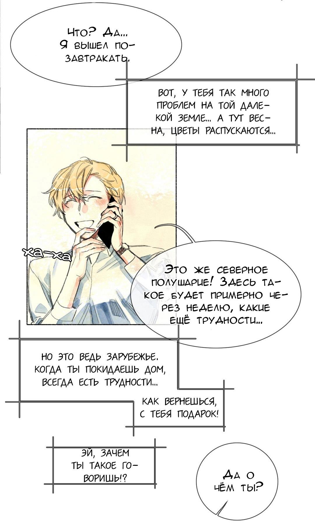 https://r2.ninemanga.com/comics/pic4/36/37860/1339494/1557622982829.jpg Page 34
