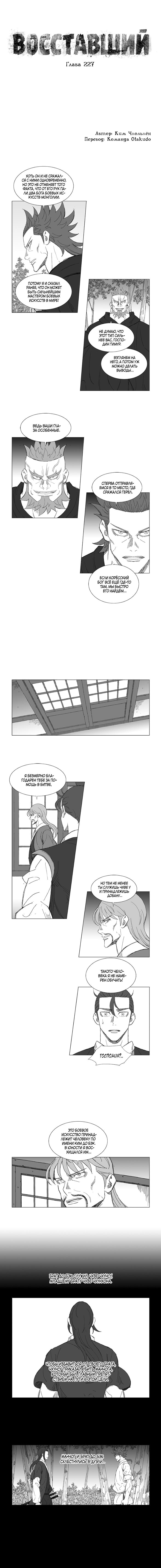 https://r2.ninemanga.com/comics/pic4/39/28263/1343352/1558200737179.png Page 1