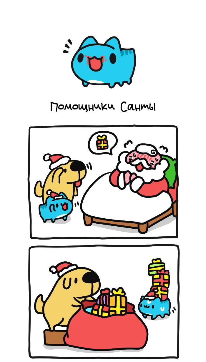 https://r2.ninemanga.com/comics/pic4/40/27944/1341734/1557964596917.png Page 1