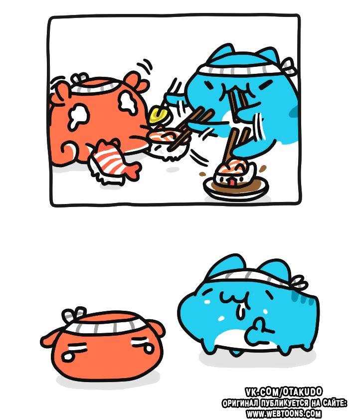https://r2.ninemanga.com/comics/pic4/40/27944/1348732/1558890029451.png Page 4