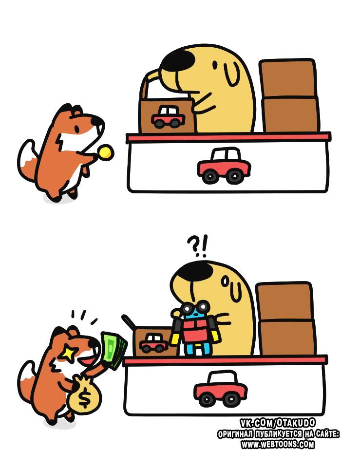 https://r2.ninemanga.com/comics/pic4/40/27944/1353691/155959495327.png Page 5