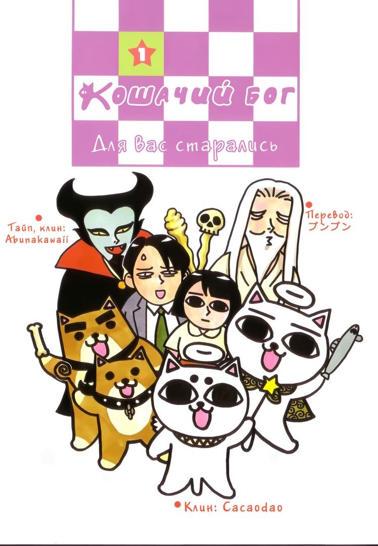 https://r2.ninemanga.com/comics/pic4/43/34923/1343681/1558275623736.jpg Page 1