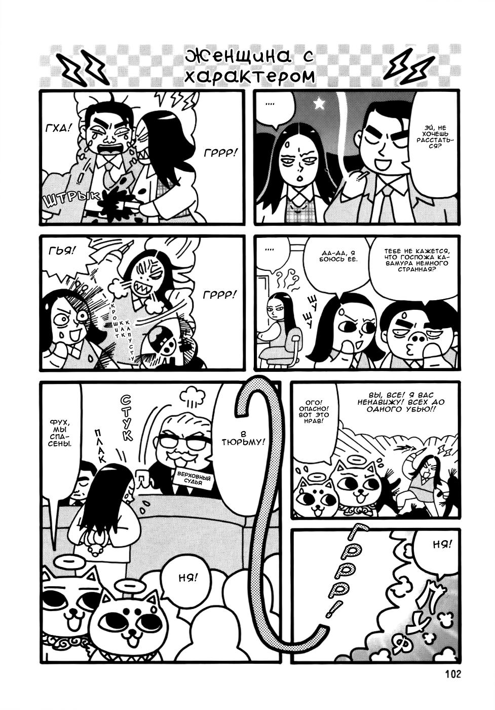 https://r2.ninemanga.com/comics/pic4/43/34923/1343681/1558275628849.png Page 7