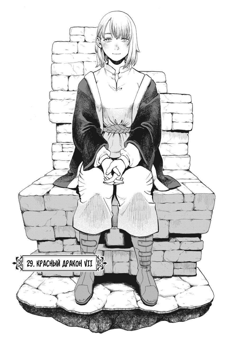 https://r2.ninemanga.com/comics/pic4/50/27634/1336482/1557084743607.jpg Page 2