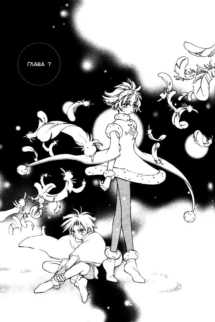 https://r2.ninemanga.com/comics/pic4/55/27959/1403205/1561457794616.jpg Page 1