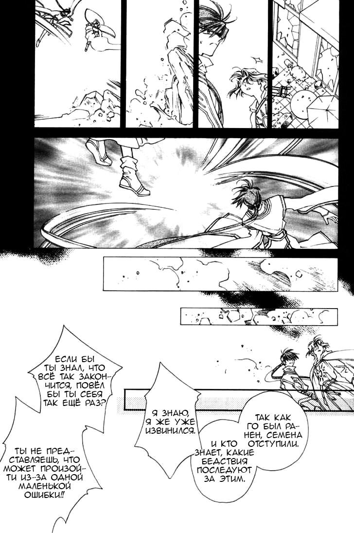 https://r2.ninemanga.com/comics/pic4/55/27959/1403205/1561457799700.jpg Page 5