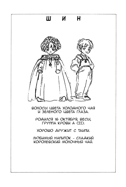 https://r2.ninemanga.com/comics/pic4/55/27959/1403205/1561457845674.png Page 32