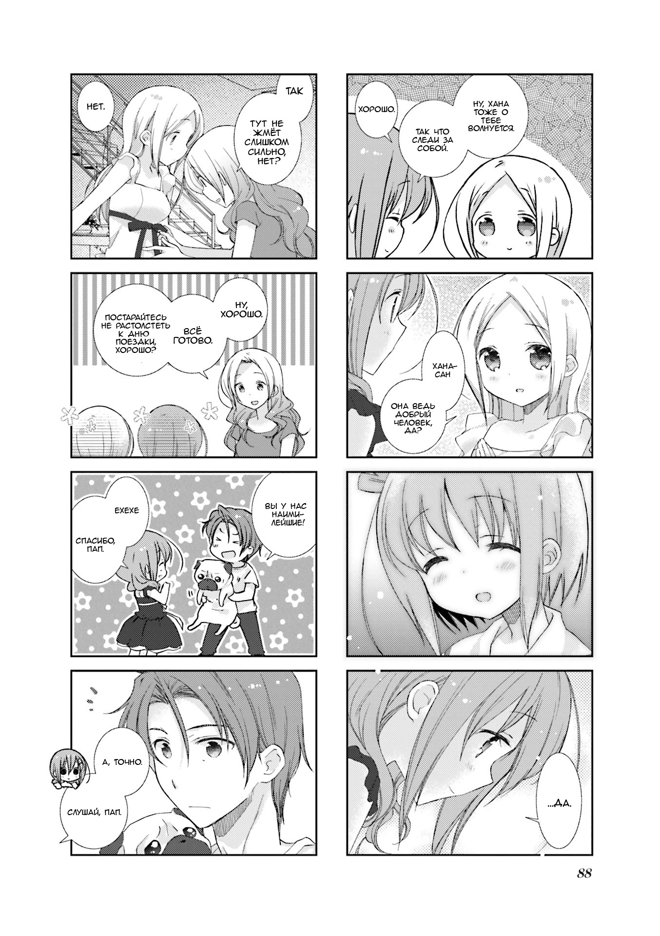 https://r2.ninemanga.com/comics/pic4/59/33723/1351205/1559333888289.jpg Page 6