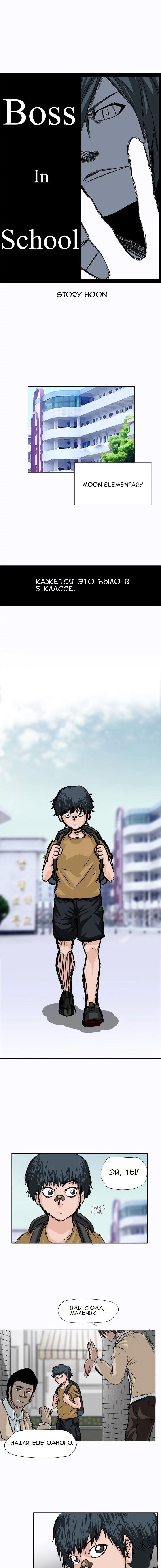 https://r2.ninemanga.com/comics/pic4/61/37949/1350030/1559195870896.jpg Page 5