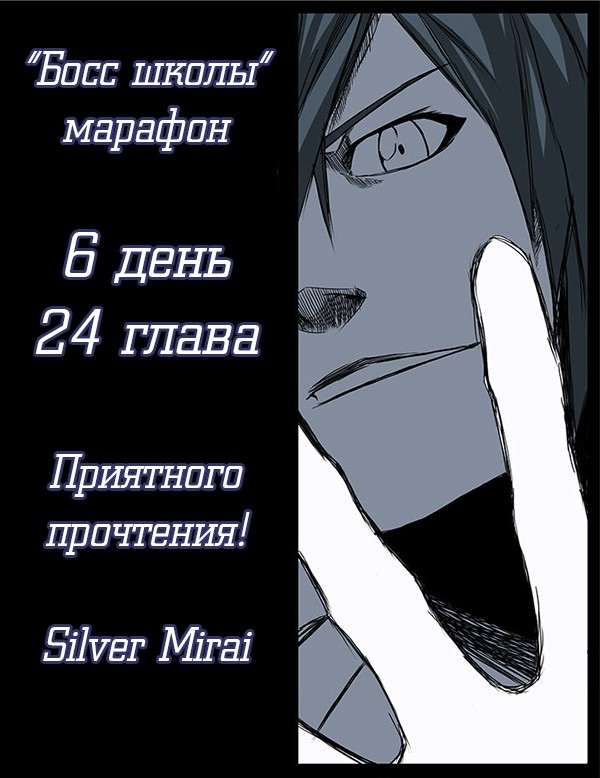 https://r2.ninemanga.com/comics/pic4/61/37949/1401721/156121920876.jpg Page 1