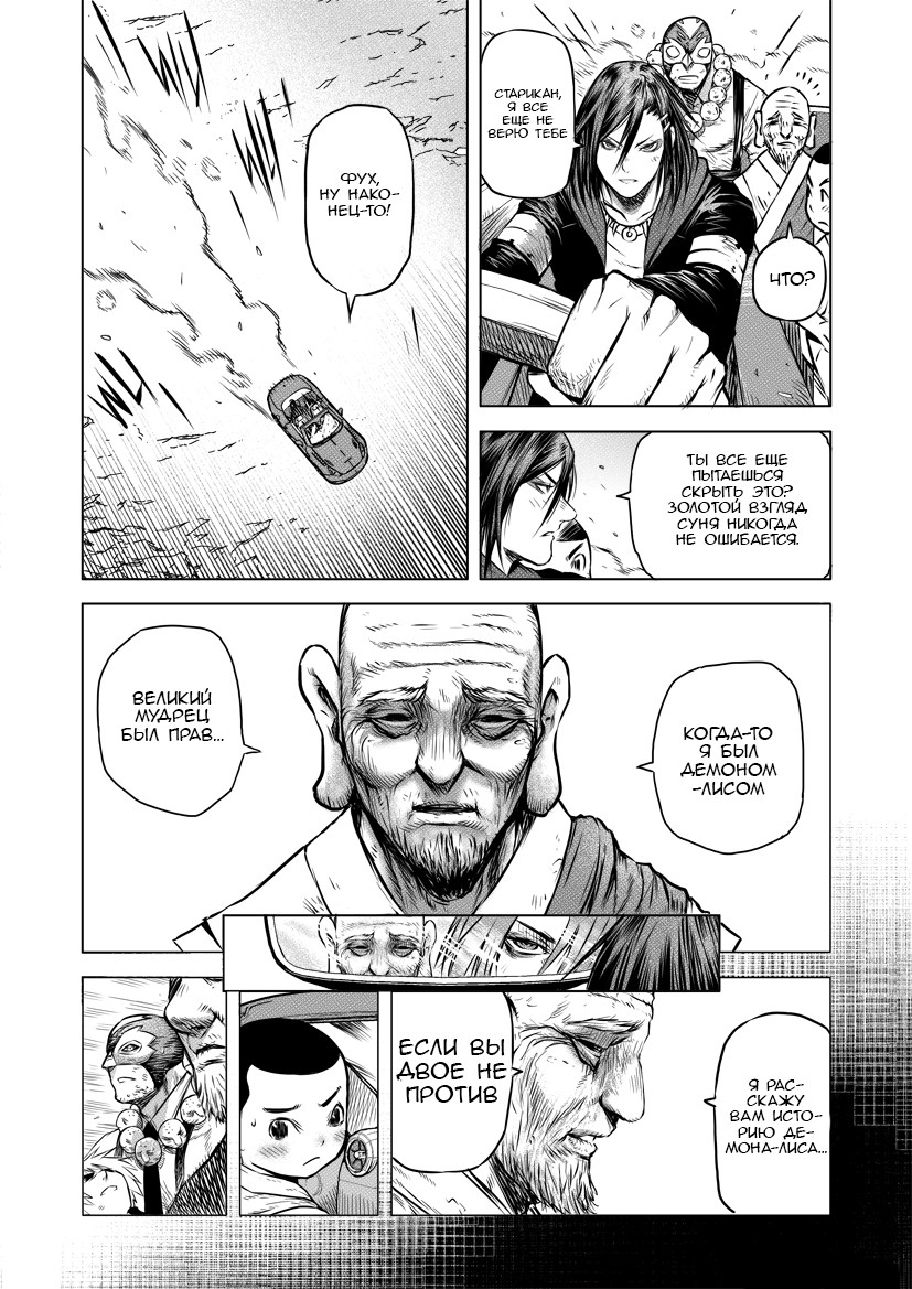 https://r2.ninemanga.com/comics/pic4/63/34687/1353631/1559587216545.jpg Page 2