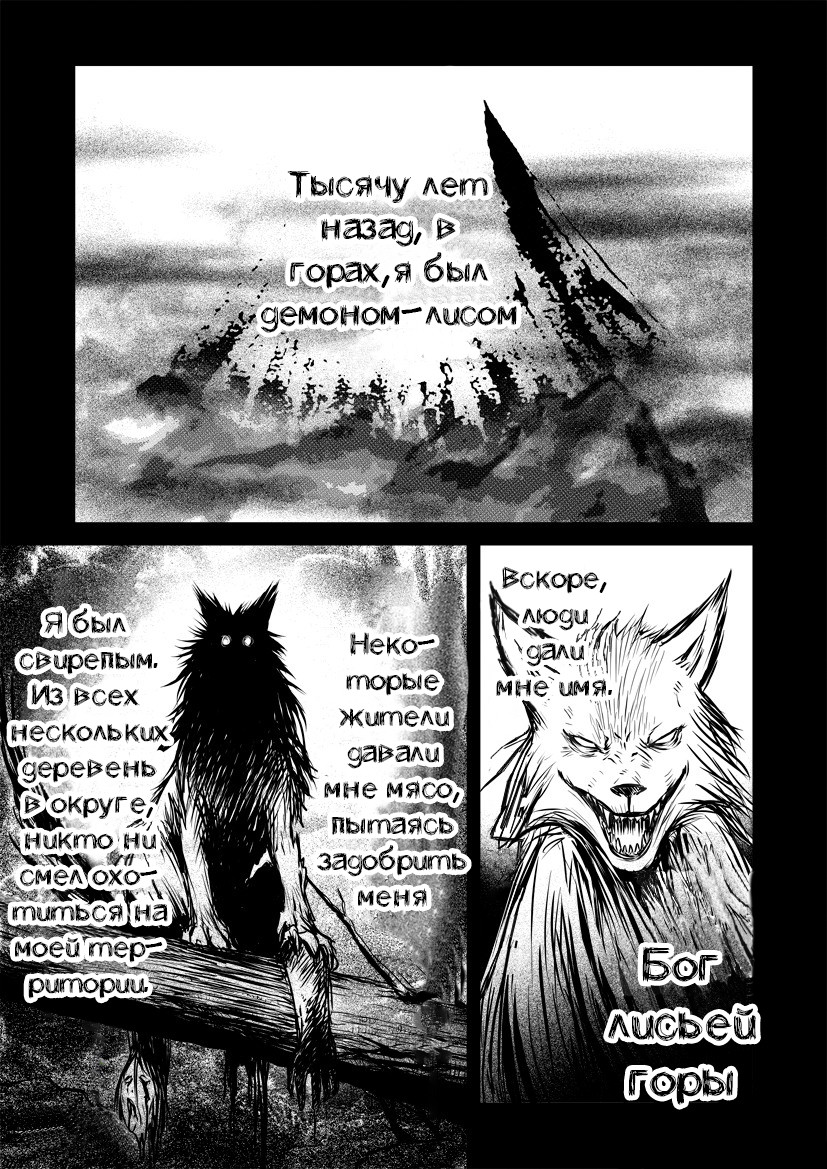 https://r2.ninemanga.com/comics/pic4/63/34687/1353631/1559587218626.jpg Page 3