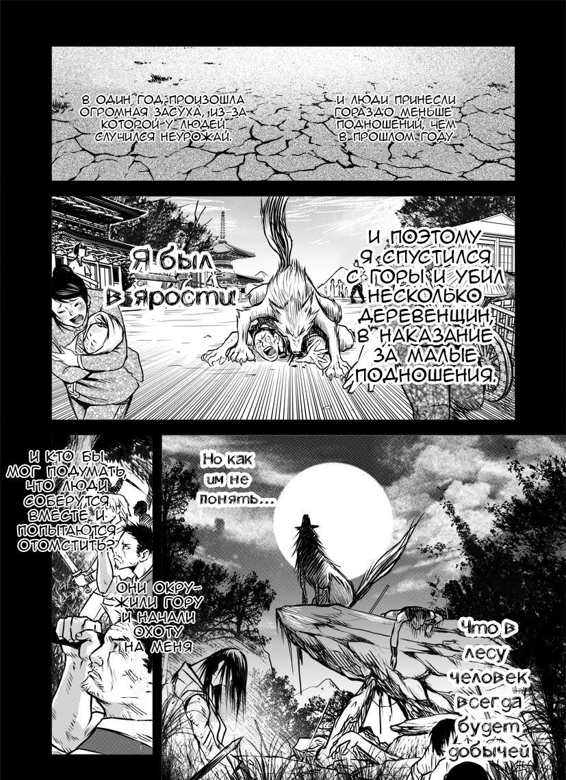 https://r2.ninemanga.com/comics/pic4/63/34687/1353631/1559587220145.jpg Page 4
