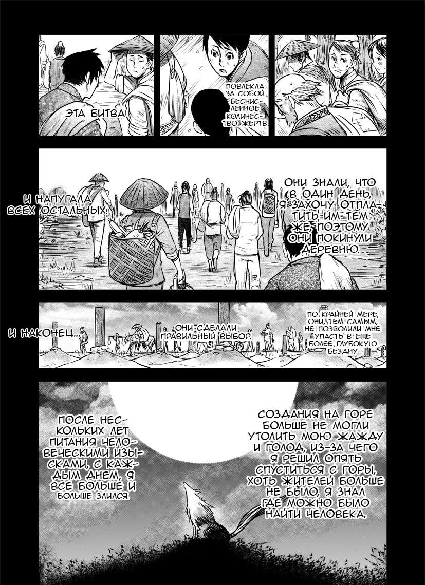 https://r2.ninemanga.com/comics/pic4/63/34687/1353631/1559587221732.jpg Page 5