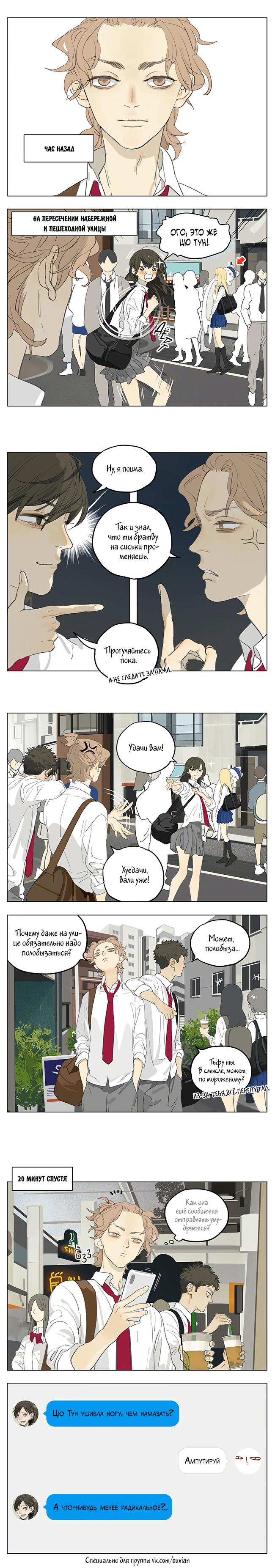 https://r2.ninemanga.com/comics/pic5/0/22272/1471570/1564981750865.png Page 1
