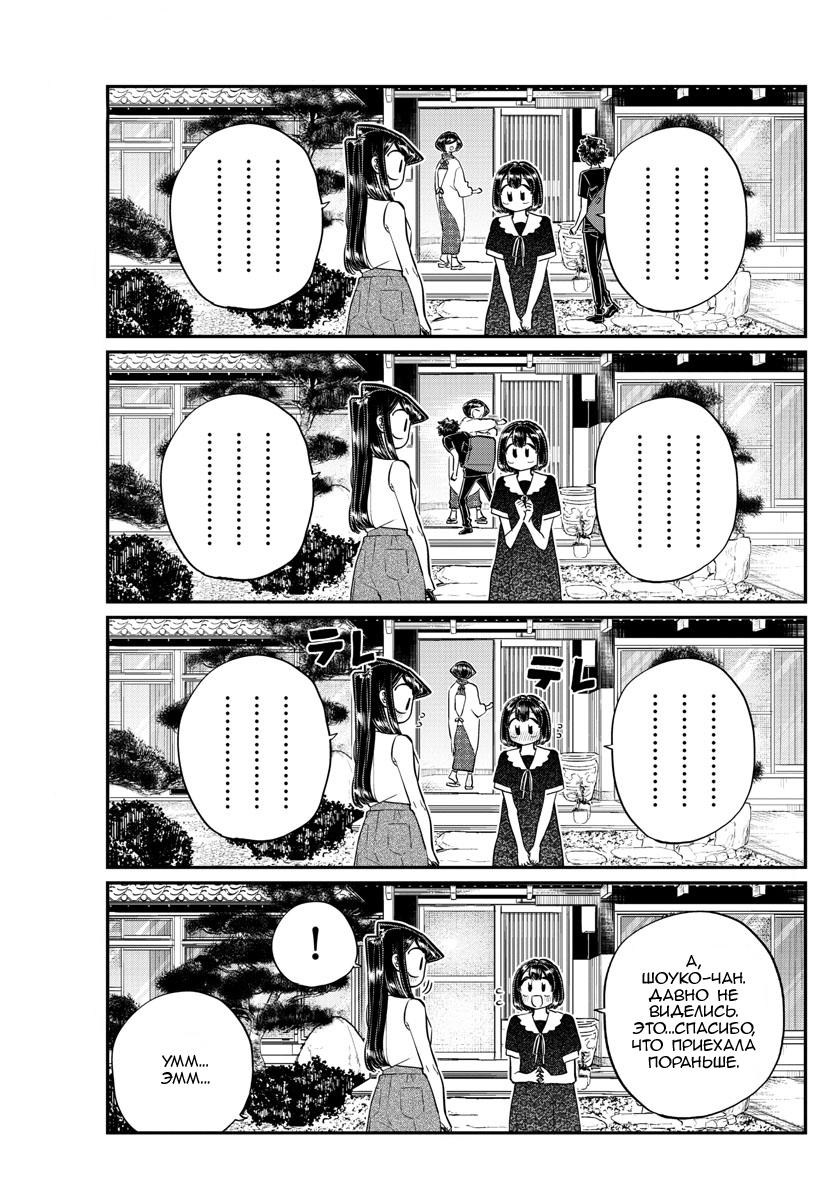 https://r2.ninemanga.com/comics/pic5/12/27788/1434737/1563195616843.png Page 3