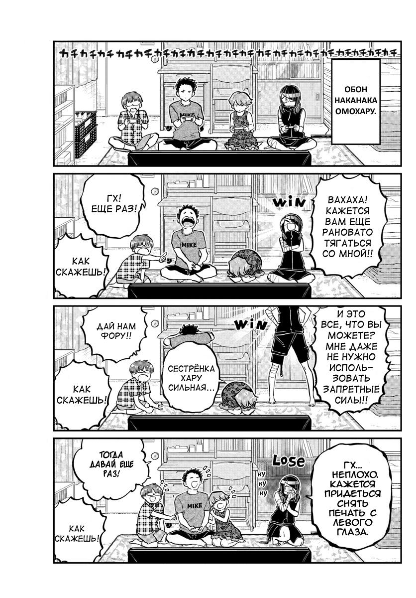 https://r2.ninemanga.com/comics/pic5/12/27788/1435590/1563227369557.png Page 3