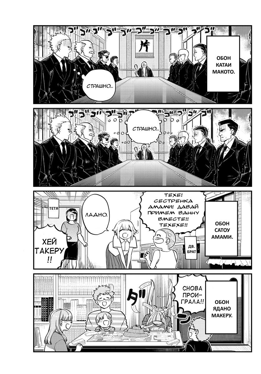 https://r2.ninemanga.com/comics/pic5/12/27788/1435590/1563227384991.png Page 7