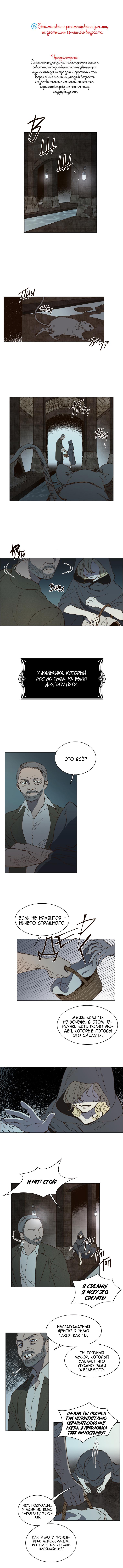 https://r2.ninemanga.com/comics/pic5/13/37901/1436686/1563272698241.png Page 1