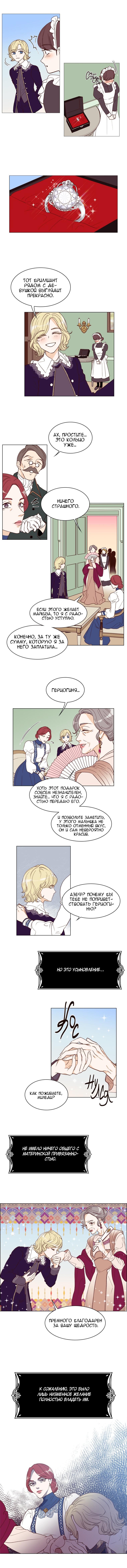 https://r2.ninemanga.com/comics/pic5/13/37901/1436686/1563272720771.png Page 4